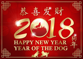 Happy Chinese New year of the Dog - red greeting card with text written in English and Chinese (Congratulations and make fortune. Year of the Dog)