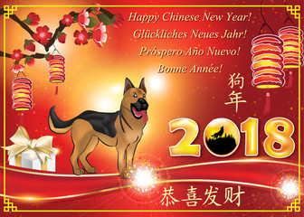 Happy Chinese New year of the Dog 2018, greeting card with text in several languages. Chinese text translation: Congratulations and get rich. Year of the Dog.
