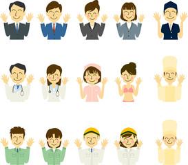 働く人 職業 笑顔 喜ぶ 万歳