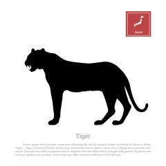 Black silhouette of a japanese tiger on white background. Isolated image. Animals of Japan