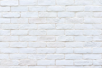 White brick wall background.