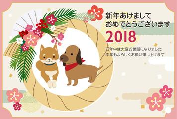犬のカップル年賀状2018横