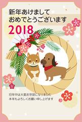 カップル戌年年賀状2018