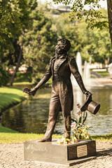 Alexander Pushkin Denkmal im Kronvalda-Park