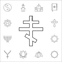 Orthodox cross icon. Set of religion icons. Web Icons Premium quality graphic design. Signs, outline symbols collection, simple icons for websites, web design, mobile app
