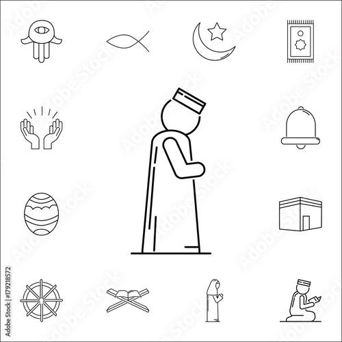 Muslim Man Praying Icon Set Of Religion Icons Web Icons Premium