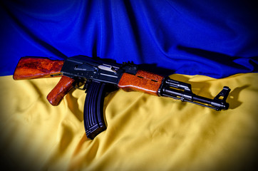 Flag of Ukraine with rifle