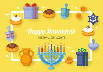 Hanukkah banner design.