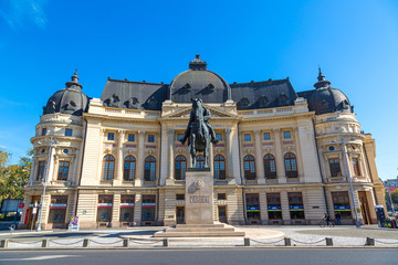 National Library in Bucharest, Romania
