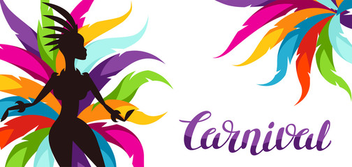 Carnival party banner with samba dancer and colorful decorative feathers