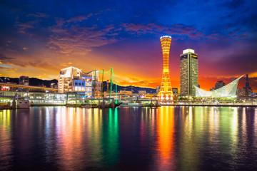 Skyline and Port of Kobe Tower Kansai, Kobe Osaka, Japan