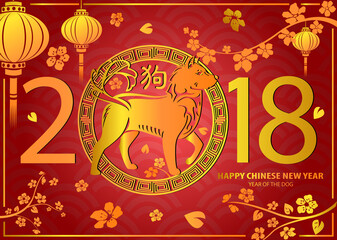 Chinese new year of the dog background. Vector illustration.