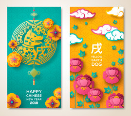 Chinese New Year flyers, Traditional Decoration with Luck Knots