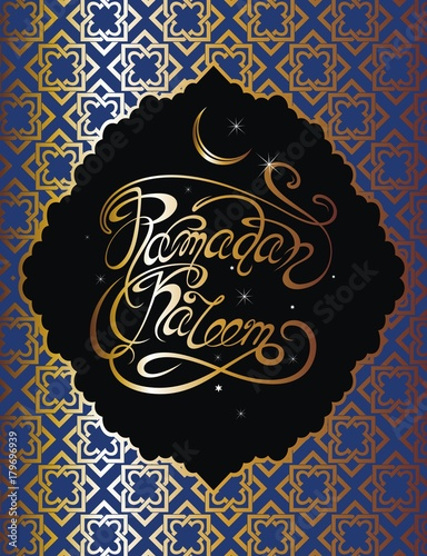 Ramadan greeting card with crescent and arabic ornament ramadan ramadan greeting card with crescent and arabic ornament ramadan kareem calligraphy vector illustration m4hsunfo