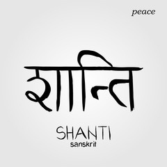 Sanskrit hand drawn Calligraphy font Shanti, Translation: peace. Indian text. Vector hindu illustration