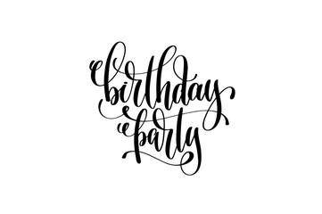 birthday party hand lettering event invitation inscription