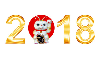 Golden metal letters 2018 with lucky cat isolated on white background