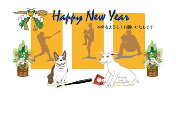 犬と野球のイラストのベースボール年賀状テンプレート戌年2018