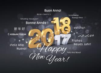 International Greetings 2018