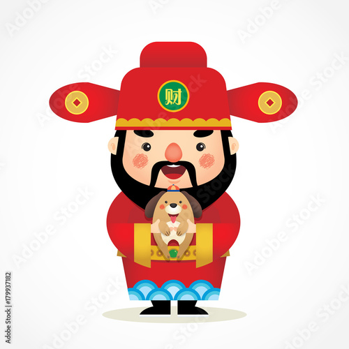 Cute cartoon chinese God of Wealth holding puppy & scroll isolated ...