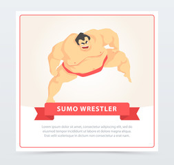 Sumo wrestler banner, Japanese sumo martial arts fighter cartoon vector element for website or mobile app