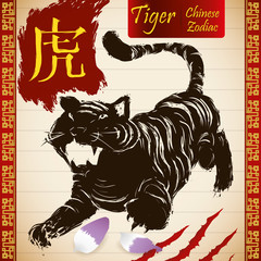 Chinese Zodiac Animal: Tiger with Scratch, Petals and Scroll, Vector Illustration