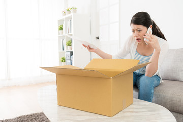 beautiful woman received online shopping parcel
