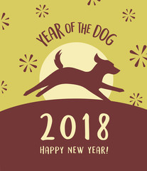 2018 year of the dog happy new year greeting card, poster, banner design. Happy dog silhouette running by full moon.