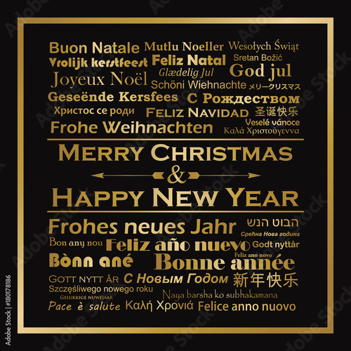 merry christmas and happy new year in different languages