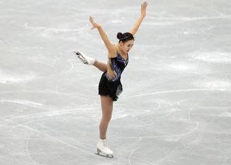 Figure Skating - ISU Grand Prix of Figure Skating NHK Trophy- Ladies Short Program