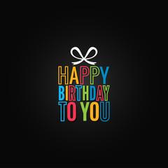 Birthday gift box logo design. Happy birthday to you background