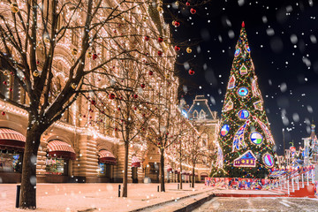 Christmas in Moscow. Christmas tree on Red Square in Moscow.