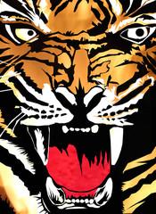 Tiger Stripes Growling Orange Yellow Teeth Cat Feline