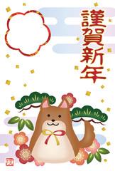 年賀状2018 戌松竹梅 雲紙吹雪 フレーム
