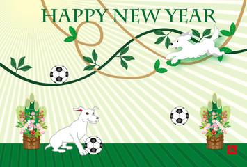 サッカーボールと犬のイラストの年賀状テンプレート戌年2018