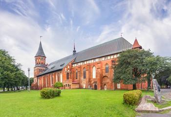 Cathedral of Koenigsberg. Kaliningrad, Russia.