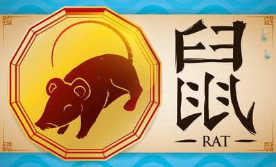 Scroll with Medal and Chinese Zodiac Rat over Watery Background, Vector Illustration