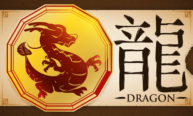 Scroll with Medal with Chinese Zodiac Dragon over Earthy Background, Vector Illustration