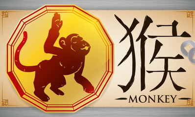 Scroll with Medal with Chinese Zodiac Monkey over Metal Background, Vector Illustration