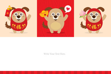 Chinese New Year Template. Celebrate Dog Year.