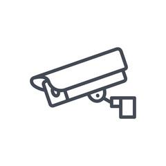Hotel service line icon spy camera