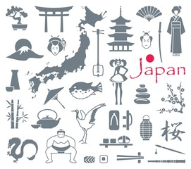 Japan icons. Vector illustration