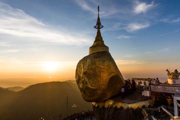 The Golden Rock (Kyaiktiyo Pagoda) in Mon State, Myanmar