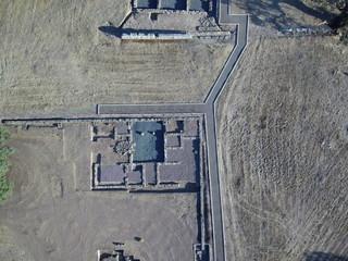 Turobriga, ciudad romana en Aroche (Huelva)