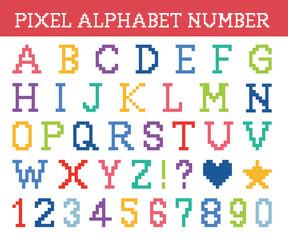 ピクセル文字 アルファベットと数字セット