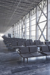 empty seat with priority sign at the airport