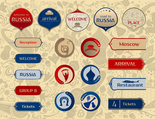 World of Russia, set of icons, vector templates