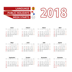 Calendar 2018 in Spanish language with public holidays the country of Paraguay in year 2018.