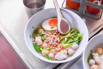 Thai-Style Tom Yum Noodle Soup