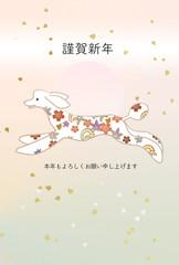 年賀状 和柄で装飾された犬 走るプードル 初日の出